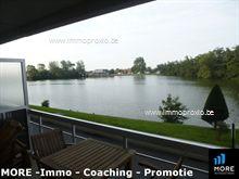 Studio te huur in Knokke-Heist